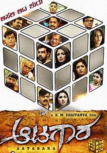 Aatagara poster