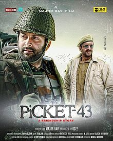 Picket 43 poster