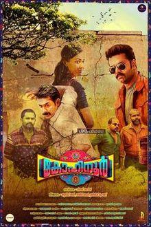 Kohinoor poster