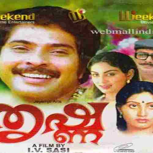 Thrishna Movie Rating | Critics Review | CineBee App