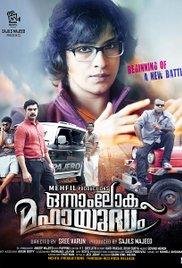 Onnam Loka Mahayudham poster