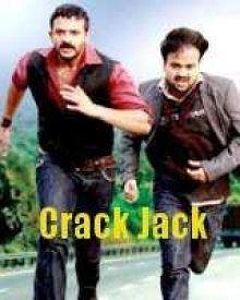 Crack Jack poster