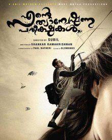Ente Sathyanweshana Pareekshakal poster