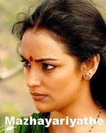Mazhayariyathe poster
