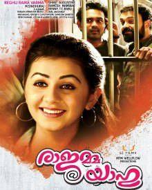 Rajamma At Yahoo poster