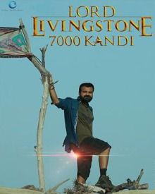 Lord Livingston 7000 Kandi poster