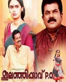 Elanjikavu P O poster