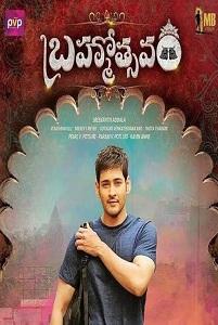 Brahmotsavam poster