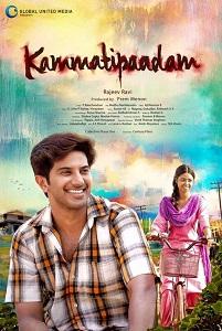 Kammatipaadam poster