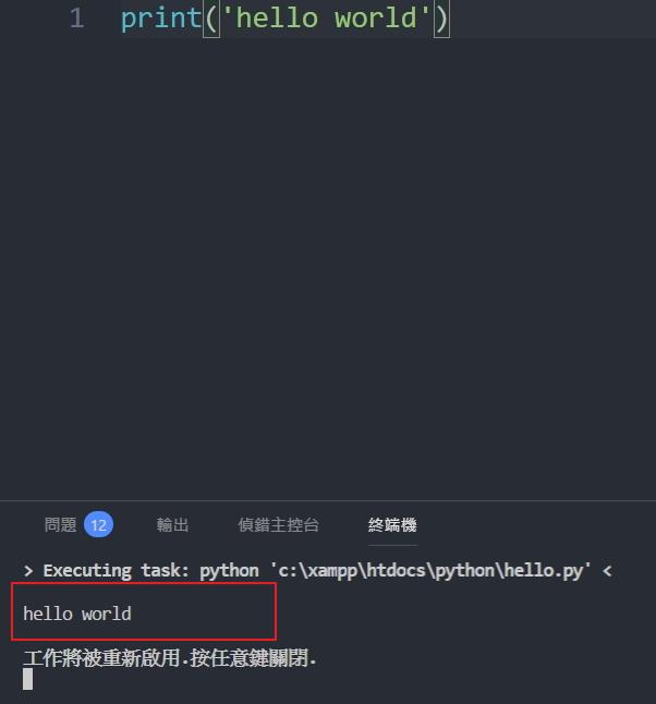 vscode tasks