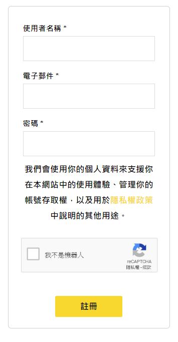 reCAPTCHA與左上角對齊RWD