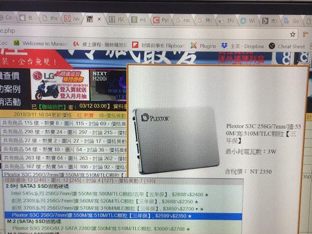 SSD imac 2011 tool