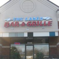 the-lakes-bar-and-grille-105322