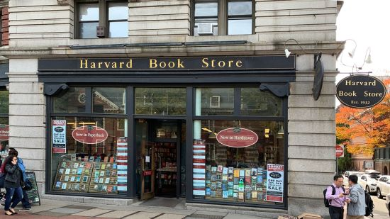 Virtual Events at the Harvard Book Store