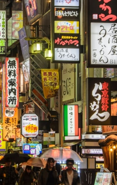 10 Awesome Shops in Tokyo You Must Visit - Recommended By A Local