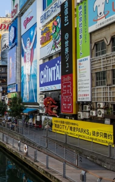 Must See Osaka In One Day - The Ultimate 24 Hour Itinerary