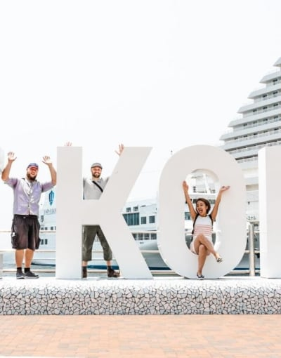 Private Tour Guides In Kobe
