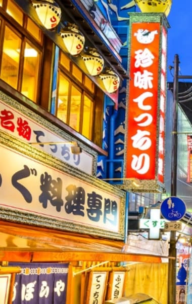 8 Essential Travel Tips For Visitors To Osaka
