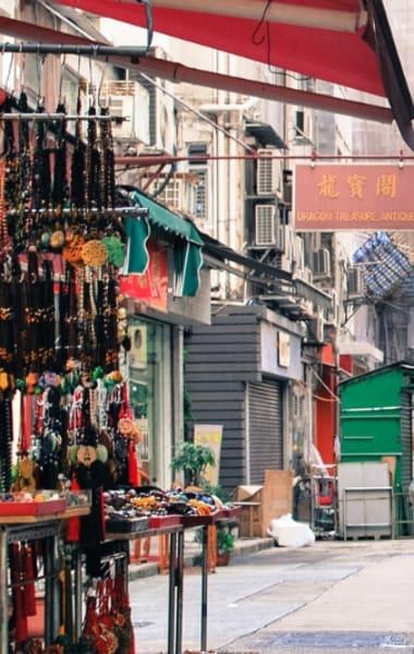 5 Hidden Gems in Hong Kong