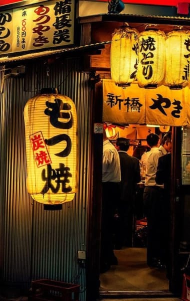 How to Eat Like a Local in Tokyo