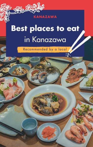 Best Places To Eat In Kanazawa