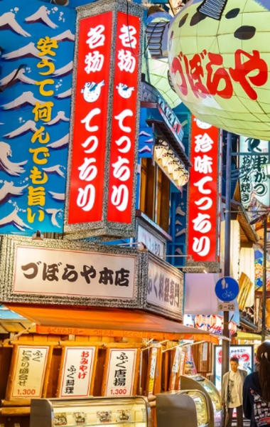 Top 10 Things To Do In Osaka – Recommended By A Local