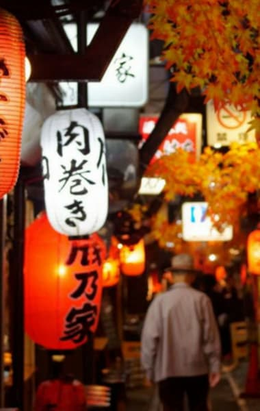10 Best Places To Drink Sake In Tokyo