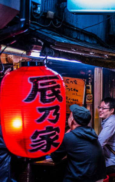 5 Essential Tips For Visitors In Tokyo