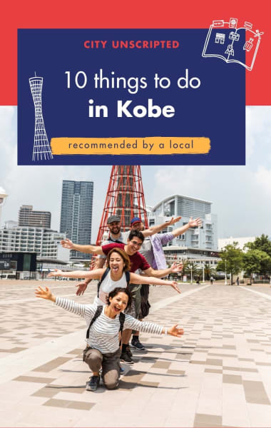 Top 10 Things To Do In Kobe