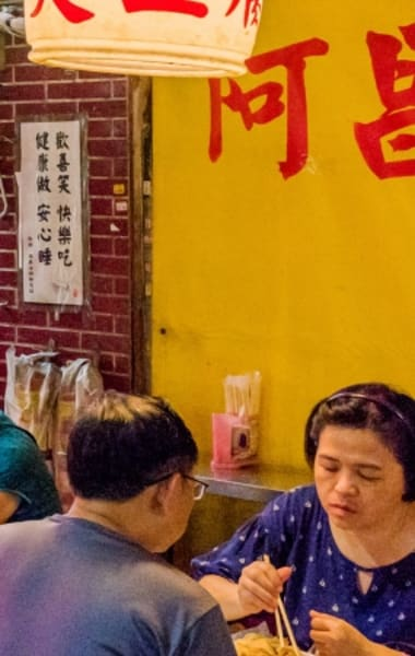 5  Delicious Foods You Must Try In Taipei