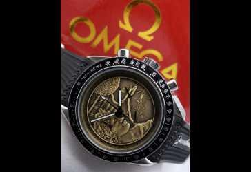 Ofertas de Relojerías 3