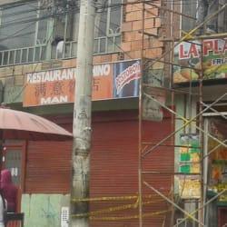 Restaurante Chino Calle 45  en Bogotá