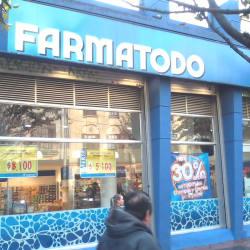 FAMATODO en Bogotá