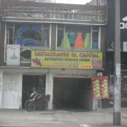 Restaurante El Capital en Bogotá