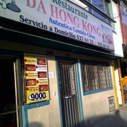 Da Hong Kong en Bogotá