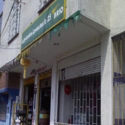 Lubricentro Lavautos La 25 en Bogotá
