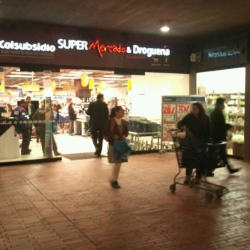 Supermercado Colsubsidio TierraGrata en Bogotá