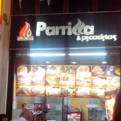 Parrilla Y Picaditas Portal 80 en Bogotá