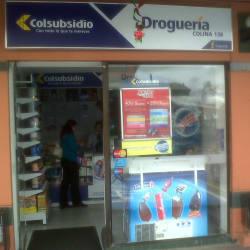 Colsubsidio Droguería Colina en Bogotá