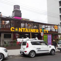 Container City en Bogotá
