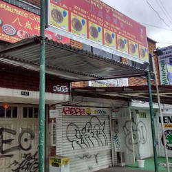 Restaurante Chino Ocho y Media  en Bogotá
