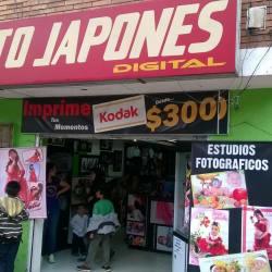 Foto Japones Carrera 162 en Bogotá