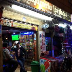 Cigarrería Los Andes en Bogotá