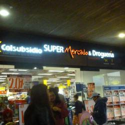 Supermercado y Droguería Colsubsidio Calle 12B  en Bogotá
