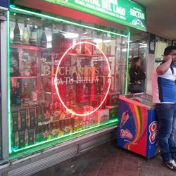 Cigarrería El Portal del Lago en Bogotá