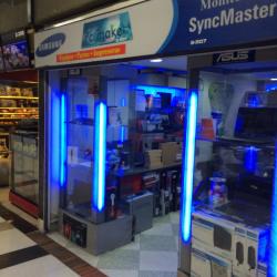 PC Market Unilago en Bogotá