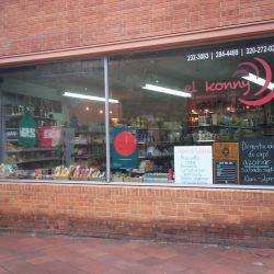 El Konny en Bogotá