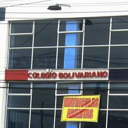 Colegio Bolivariano en Bogotá