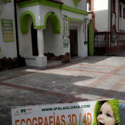Ecografías 3D/4D en Bogotá