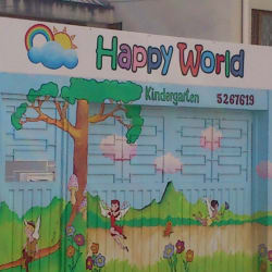 Happy World Kinder Garden  en Bogotá